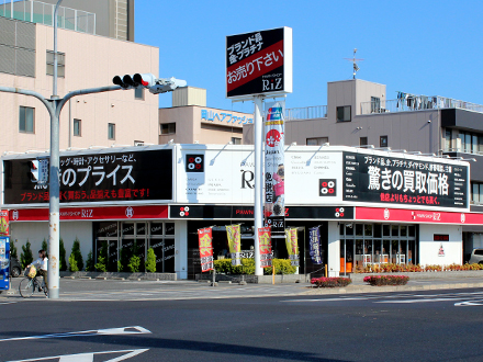 pawnshop RIZ 大元店